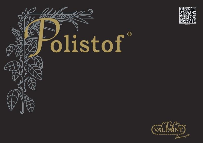 POLISTOF | Фото - 0